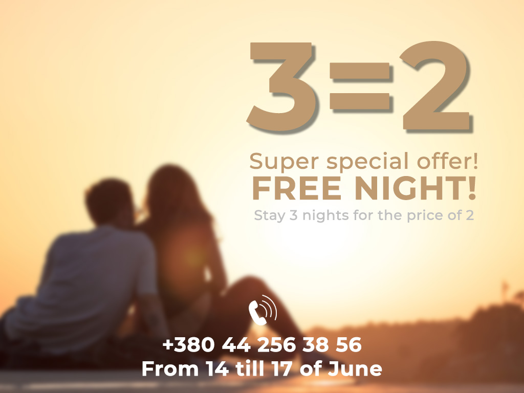 Stay 3 nights for the price of 2