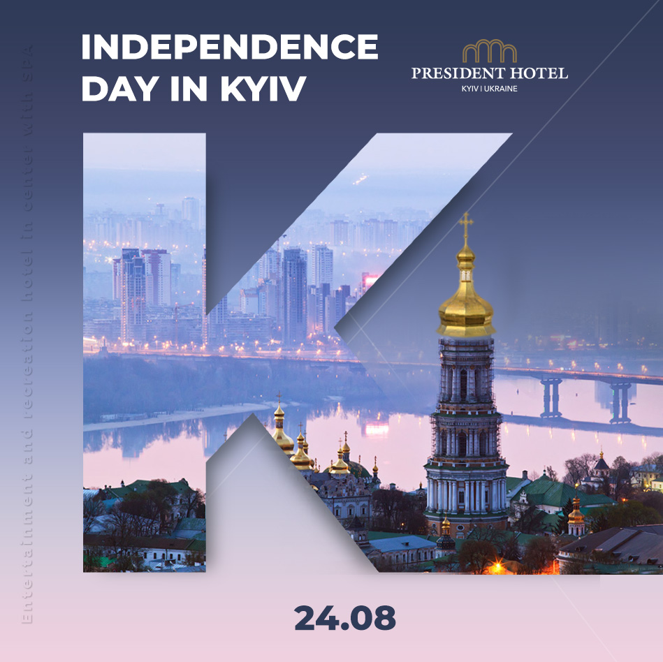 Independence Day in Kyiv