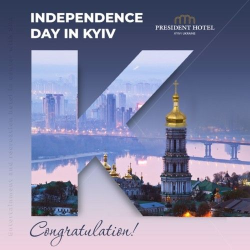 Congratulations with Independence Day!