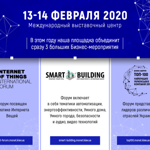 """President Hotel"" – the official partner the Smart Building Forum"