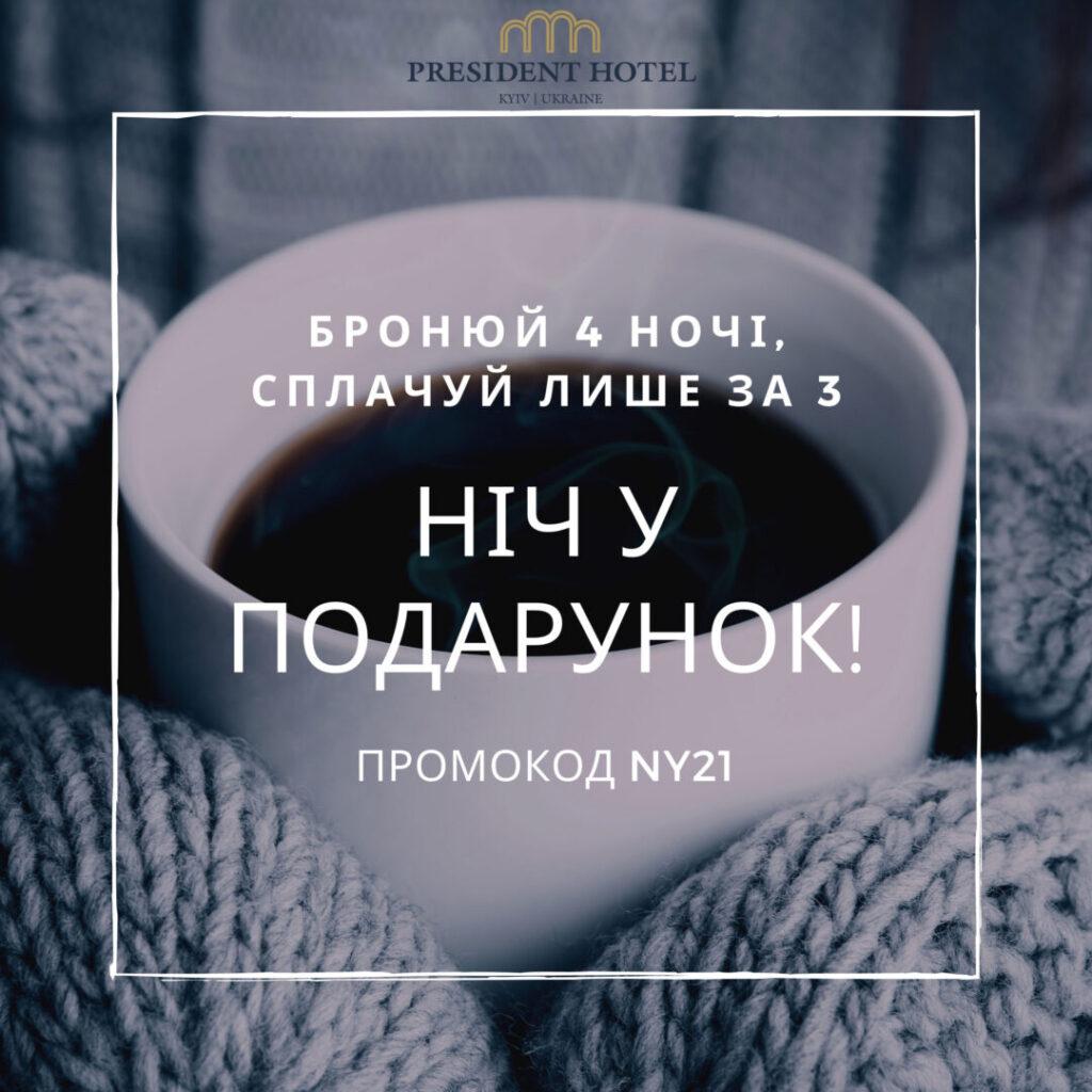 Great-Winter-Sale-(1)