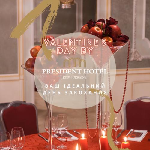 Valentine's Day by President Hotel 4* Kyiv