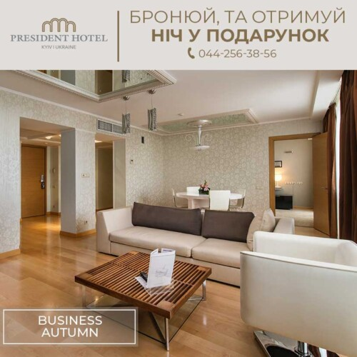BUSINESS AUTUMN