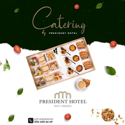 Кейтеринг в President Hotel